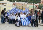 Ο εορτασμός της 28ης Οκτωβρίου στoυς Παξούς