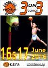 3on3 Τουρνουά Μπάσκετ στους Παξούς