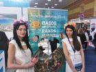 Διεθνής έκθεση τουρισμού TTR ROMEXPO 2015TO ΦΙΛΙ ΤΩΝ ΠΑΞΩΝ
